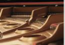 Concorso per pianoforte
